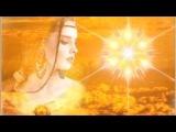 Мантра Пятого Измерения Золотая пыльца - Волшебная Энергия ТЭА
