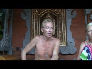 Влад Мамышев-Монро на Бали  (Vlad Monro in Bali 2009)