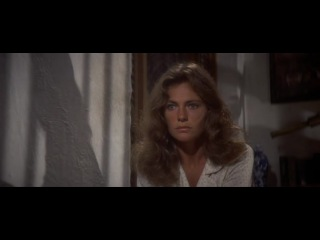 Бездна ( The Deep ) ( 1977 )