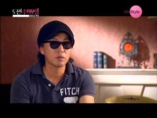 Топ модель по корейски 1 сезон 10 серия съемка рекламы