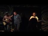 Чёрный Лукич и Солнце Лауры в НСО 14.11.2012