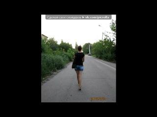«►ღ♥ღЛето 2012ღ♥ღ◄» под музыку Aruba Ice - Наше лето (Dj Denis Kenzo Remix) - Летнее настроение дарит вам Dj Denis Kenzo. Approved by 42RUS™; Стили: Electropop, Trance; Ремикс на: Aruba Ice - Наше лето; Продолжительность: 5:08; BPM: 128; Мастеринг; Размер файла: 11.7 Мб; Формат: MP3, 320 Кбит; Дата записи: 04.05.2010.. Picrolla