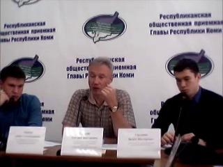 Д.В. Сауткин и В.В. Торлопов о смотровых кабинетах
