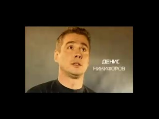 Второе дыхание На рубеже атаки (2008) Трейлер
