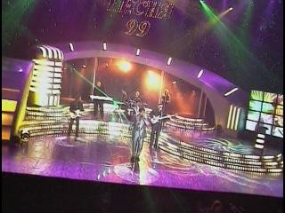 Валерий Меладзе Красиво Песня Года 1999 Отборочный Тур » Мир HD Tv - Смотреть онлайн в хорощем качестве