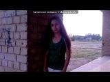 «Ну вот такая я...» под музыку Кэндис feat. Ванесса (Финес и Ферб) - Крышка. Picrolla