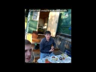 «девичник+мальчишник» под музыку Радио Ваня - Катались мы с тобой на лыжах/. Picrolla