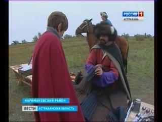 Фестиваль в Астрахани.Новости.