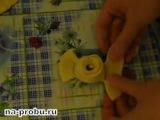 Лепим булочки в форме розочки