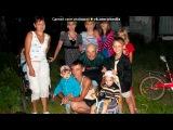 «моя семья» под музыку Христианские песни - Виноградная лоза - 12 Марта 2010 - Христианская музыка Мп3 онлайн. Christian mp3 online.. Picrolla