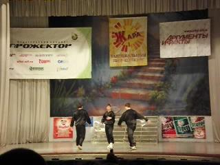 Hip Hop,Dab step,Tating,Breac dance..