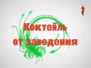 Голые и смешные - 26.04.2012