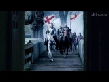 Пустая корона / The Hollow Crown (мини-сериал). Русский трейлер [HD]