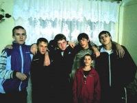 Дмитрий Артемов, 5 января , Саратов, id159337216