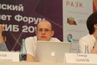 Тимур Шаков