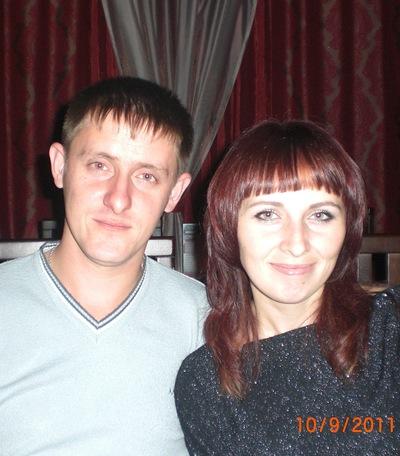 Натали Веретенникова, 21 августа 1995, Глазов, id126642145