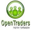 OpenTraders - блогплатформа для трейдеров