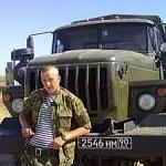 Иван Александрович, 23 ноября 1991, Краснодар, id136538346