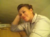 Людмила Кислюк-семенова, 10 февраля 1978, Черкесск, id159763422