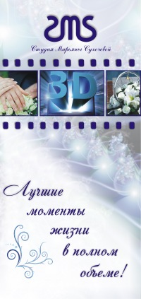 Марьяна Сухочева, 12 января , Махачкала, id175307143
