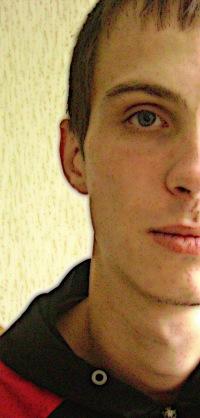 Александр Горин, 27 июля 1991, Нижний Новгород, id22263906