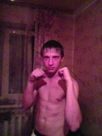 Сергей Осинский, 11 марта 1993, Донецк, id163747866