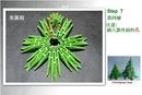 объемные оригами корзинка. модульное оригами кот схема.