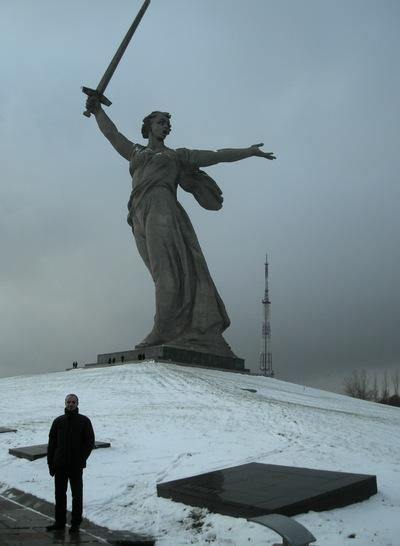 Benoit Loindelamaison, 20 апреля 1985, Ростов-на-Дону, id2310875