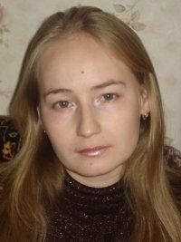 Надежда Мамаева, 21 сентября , Йошкар-Ола, id33143106