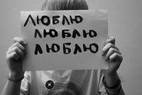Женя Клементьев, 2 марта 1995, Новочебоксарск, id142830442