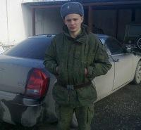 Дмитрий Панасенко, 21 декабря , Череповец, id102170549