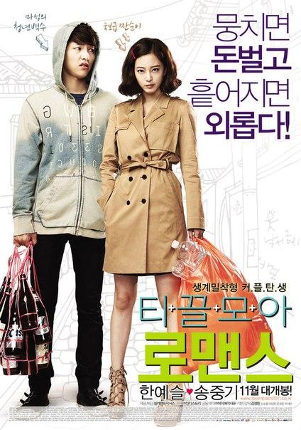 Корейские фильмы про беременность