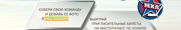 vkontakte.ru/album-17589818_150554184