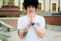 Александр Гончаров, 17 июля , Санкт-Петербург, id88993906