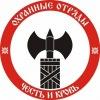 Охранные Отряды Северо-Западный административный округ