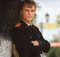 Ксандр Головин, 28 июня 1997, Красноярск, id143642260