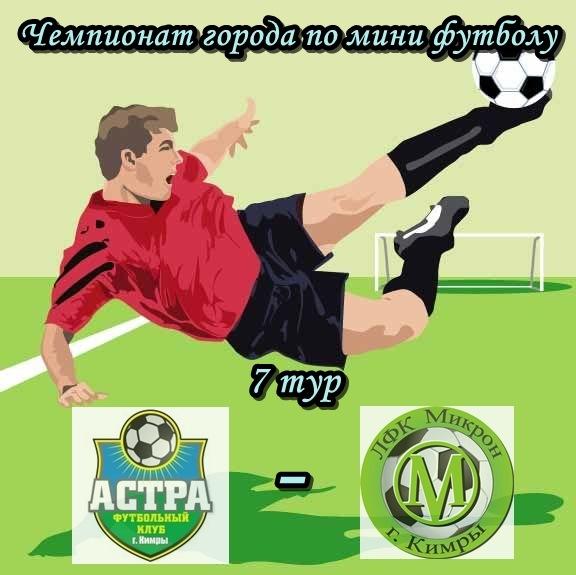 чемпионат по футболу 2012 билеты