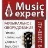 Music-expert