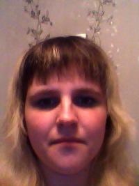 Елена Медведева, 10 декабря 1991, Прокопьевск, id132700715