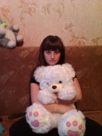 Танюша Новикова, 14 марта , Умань, id142850774