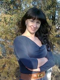 Лєна Римар, 31 января 1976, Славянск, id151795413