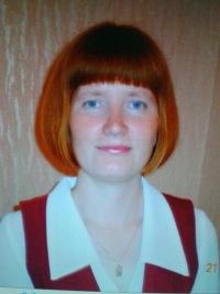 Мария Бычкова, 2 января , Соликамск, id160237231