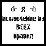 Маrcuss Clai, 7 ноября , Черновцы, id141556799