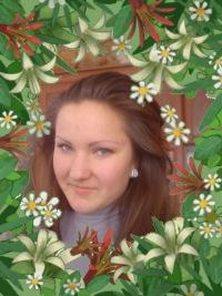 Кристина Шевченко, 23 июня , Самара, id160869308