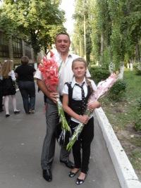 Маша Олейник, 19 августа 1992, Киев, id172130763