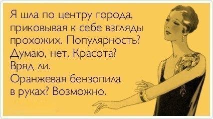 http://cs5155.userapi.com/v5155368/4934/v4mlErxYITg.jpg