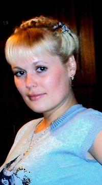 Ольга Прахова, 9 июля , Екатеринбург, id21073663