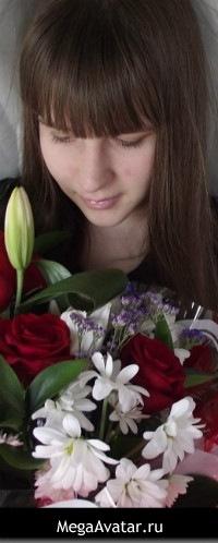 Александра Бутько, 21 января , Санкт-Петербург, id122850478