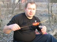 Вячеслав Митасов, 7 ноября 1980, Днепропетровск, id157696263