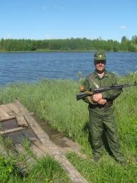 Владимир Терёхин, 20 ноября , Днепропетровск, id173440705